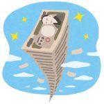 BUYMA(バイマ)で簡単に月10万円を稼ぐ方法