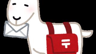 BUYMA(バイマ)お問い合わせの返信方法!成約率アップテクニック